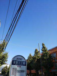 平成30年11月10日 今朝のルームズバー上空です