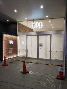 八王子OPA(オーパ)2階入り口