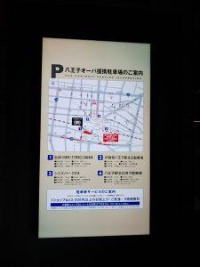 八王子OPA(オーパ)2階入り口 広告パネル