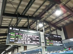 新幹線の案内板