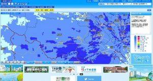 東京アメッシュトップページ