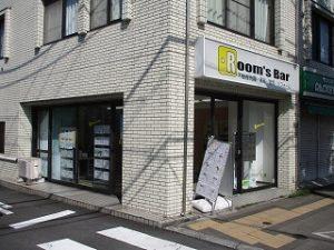 令和元年8月24日 朝のRoom's Bar店頭です
