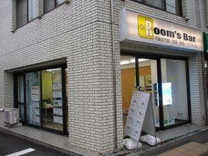 令和元年8月27日 夕方のRoom's Bar店頭です