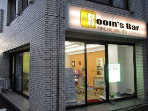 令和元年8月30日 夜のRoom's Bar店頭です