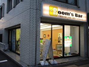 令和元年8月31日 夜のRoom's Bar店頭です