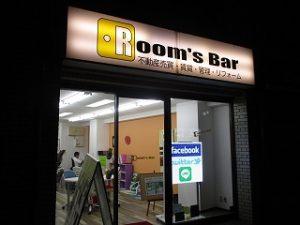 令和元年9月2日 夜のRoom's Bar店頭です