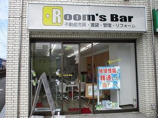令和元年9月15日 朝のRoom's Bar店頭です