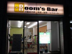 令和元年9月22日 夜のRoom's Bar店頭です