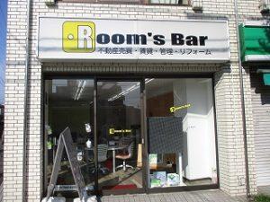 令和元年9月27日 朝のRoom's Bar店頭です