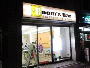 令和元年9月27日 夜のRoom's Bar店頭です