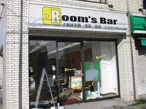 令和元年10月1日 朝のRoom's Bar店頭です