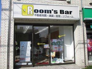 令和元年10月2日 朝のRoom's Bar店頭です