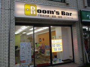 令和元年10月11日 夕方のRoom's Bar店頭です