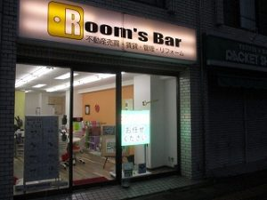 令和元年10月14日 夕方のRoom's Bar店頭です