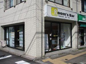 令和元年9月25日 朝のRoom's Bar店頭です