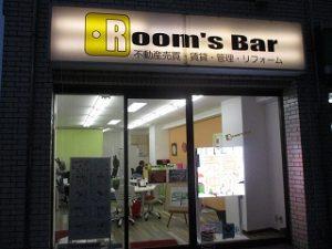 令和元年10月18日 夜のRoom's Bar店頭です
