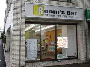 令和元年10月19日 朝のRoom's Bar店頭です