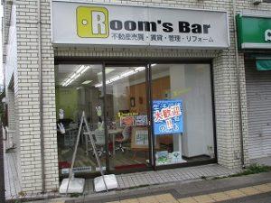 令和元年10月21日 朝のRoom's Bar店頭です