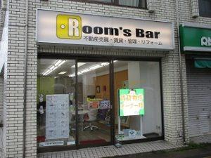 令和元年10月22日 朝のRoom's Bar店頭です