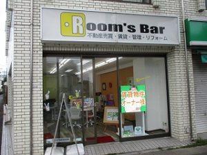 令和元年10月27日 朝のRoom's Bar店頭です