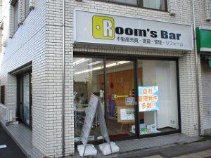 令和元年11月1日 朝のRoom's Bar店頭です