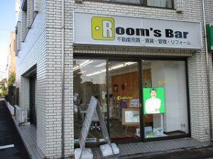 令和元年11月4日 朝のRoom's Bar店頭です