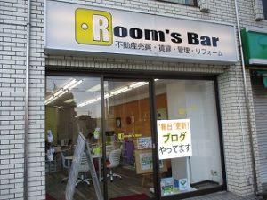 令和元年11月10日 朝のRoom's Bar店頭です