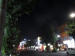 令和元年11月15日 夜のRoom's Barイマソラです