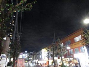 令和元年11月21日 夜のRoom's Barイマソラです