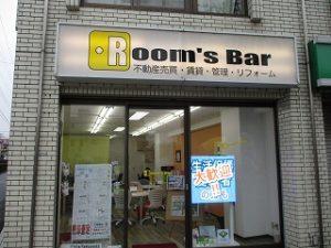 令和元年11月22日 朝のRoom's Bar店頭です
