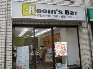 令和元年11月24日 朝のRoom's Bar店頭です