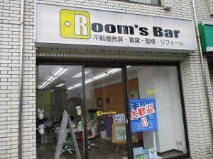 令和元年11月25日 朝のRoom's Bar店頭です