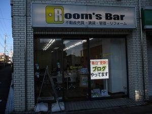 令和元年11月29日 朝のRoom's Bar店頭です