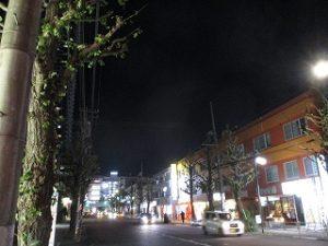 令和元年11月29日 夜のRoom's Barイマソラです