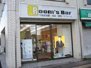 令和元年11月30日 朝のRoom's Bar店頭です