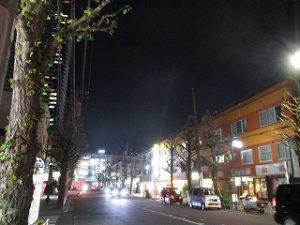令和元年11月30日 夜のRoom's Barイマソラです