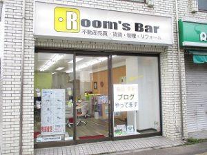 令和元年12月2日 朝のRoom's Bar店頭です
