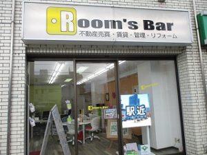 令和元年12月6日 朝のRoom's Bar店頭です