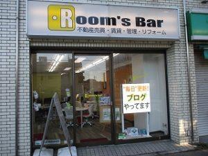 令和元年12月8日 朝のRoom's Bar店頭です