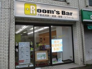 令和元年12月10日 朝のRoom's Bar店頭です