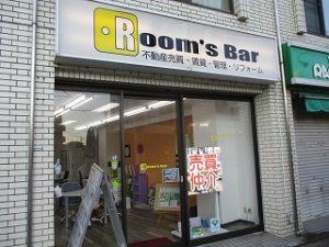 令和元年12月14日 朝のRoom's Bar店頭です