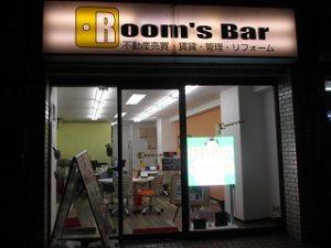 令和元年12月14日 夜のRoom's Bar店頭です