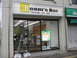 令和元年12月15日 朝のRoom's Bar店頭です