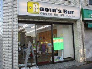 令和元年12月16日 朝のRoom's Bar店頭です