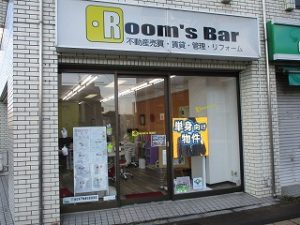 令和元年12月18日 朝のRoom's Bar店頭です