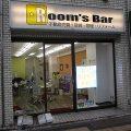 令和元年12月19日 朝のRoom's Bar店頭です