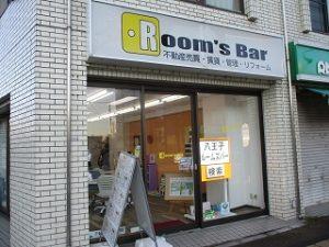令和元年12月20日 朝のRoom's Bar店頭です