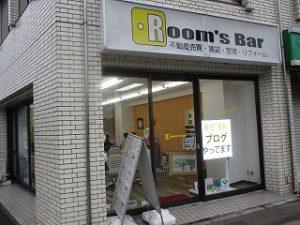 令和元年12月21日 朝のRoom's Bar店頭です