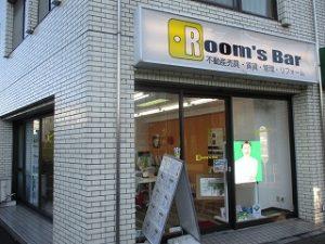 令和元年12月24日 朝のRoom's Bar店頭です