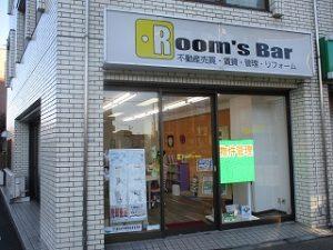 令和元年12月28日 朝のRoom's Bar店頭です